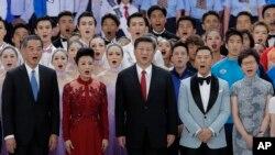 Obeležavanje 20. godišnjice od vraćanja Hong Konga Kini