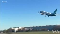 波音737 Max8到底安不安全 专家为你答疑解惑
