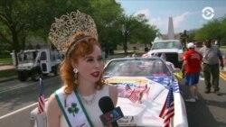 В Вашингтоне отмечают День независимости