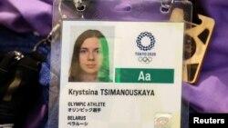 白俄羅斯短跑選手茨馬努斯卡婭的東京奧運會運動員身份證(路透社)