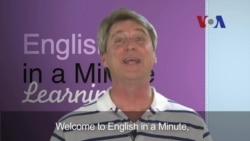 English in a Minute: Dime a Dozen