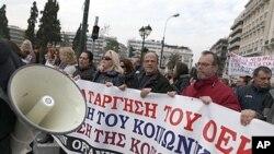 그리스 정부의 긴축정책에 항의하는 시민들.