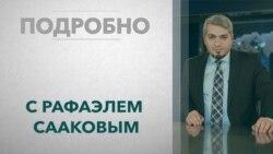 «Подробно» – о встречах с избирателями и предвыборной гонке
