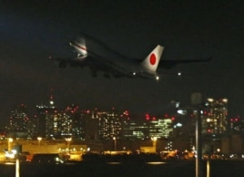 A Japanese government aircraft, which will bring home the bodies and Japanese survivors from the hostage crisis in Algeria, takes off at Haneda airport in Tokyo in this photo taken and provided by Kyodo, January 22, 2013.