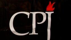 AA အဖြဲ႔အေၾကာင္း သတင္းေရးသူေတြကုိ ၿခိမ္းေျခာက္တာေတြ ရပ္တန္႔ဖုိ႔ CPJ အဖြဲ႔ေတာင္းဆုိ