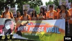 미국의 한인 2세 학생들이 11일 워싱턴 백악관 앞에서 북한인권 개선을 촉구하는 집회를 열었다.