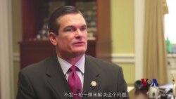 VOA专访:众院军委会共和党议员谈亚洲四国行