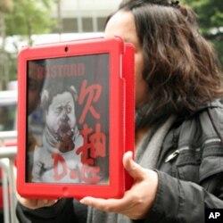 抗議者反稱孔慶東是狗