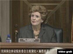 美国参议院农业委员会主席施塔贝诺(美国之音视频截图)