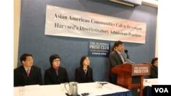 2015年5月15日,亚太裔团体在华盛顿指控哈佛大学招生歧视亚裔学生,并要求联邦政府调查。(美国之音杨晨拍摄)