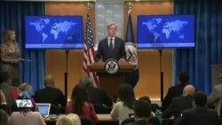 نسخه کامل کنفرانس خبری برایان هوک نماینده ویژه آمریکا در امور ایران