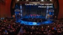2018-06-11 美國之音視頻新聞: 紐約百老匯東尼獎舉行年度頒獎禮