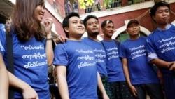 NLD အစိုးရလက္ထက္ လြတ္လပ္စြာထုတ္ေဖာ္ေျပာဆိုခြင့္ (တိုက္႐ိုက္ေလလိႈင္း)