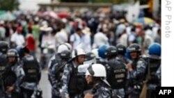 برخی از آزادی های مدنی به هندوراس باز می گردد