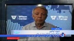 دیوید آتاوای: تهدید عربستان برای جلوگیری از بررسی نقش ریاض در حملات ۱۱ سپتامبر جدی است