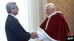 Հայաստանի նախագահը հանդիպում է ունեցել Հռոմի պապ Բենեդիկտոս XVI-ի հետ