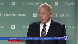 دن کوتس: مشکلات اقتصادی توانایی حملات سایبری جمهوری اسلامی علیه آمریکا را کاهش داده است