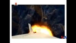 2016-02-07 美國之音視頻新聞: 北韓發射火箭 各方強烈譴責