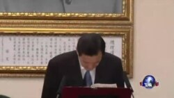 VOA连线:马英九辞党主席,国民党内维稳