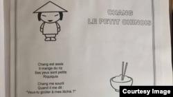 """Một bài hát cho trẻ mẫu giáo của Pháp bị chỉ trích trên mạng vì những ca từ kỳ thị người Trung Quốc """"ăn cơm"""", """"mắt bé"""" và """"đi dép lê."""" Lời bài hát được cho là kỳ thị lan truyền nhanh chóng trên mạng xã hội, theo Hoàn cầu thời báo."""