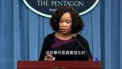 2018-05-04 美國之音視頻新聞: 美國抗議中國在吉布提使用激光是威脅美軍