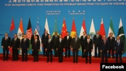 هدف از نشست امسال بحث روی همکاری های اقتصادی، تجارتی، و مبارزۀ مشترک در برابر دهشت افگنی، خوانده شده است