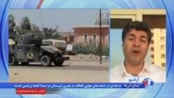 گزارشی از یک کنفرانس در بغداد درباره عملیات روانی علیه داعش