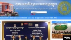 Screen shot of the Bar Association of the Kingdom of Cambodia.