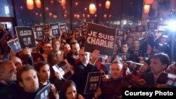 驻华记者北京集会 声援法国遇难记者 (照片由FCCC提供)
