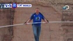 VOA國際60秒(粵語): 2013年6月24日