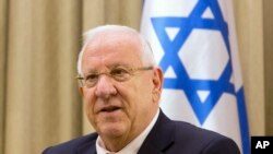 ریون ریولین، رئیس جمهوری اسرائیل - آرشیو