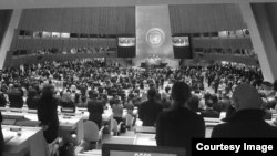 United Nations Pays Tribute to King Bhumibol