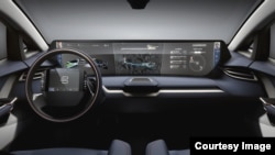 Chinese automaker Byton says its new SUV can drive itself and uses facial recognition technology to unlock the doors. (Byton)