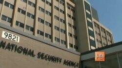АНБ лишилось права на сбор данных о телефонных звонках