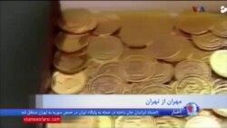 نظر بینندگان برنامه روی خط در مورد تاثیر افزایش بهای ارز بر نیازهای روزمره