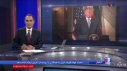 وزیر خارجه آمریکا وارد عربستان سعودی شد
