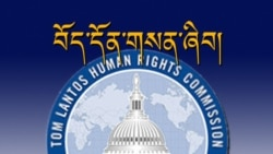 US Congressional hearing on Human Rights in Tibet