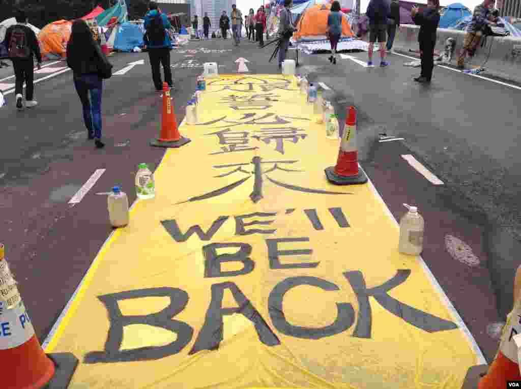 12月10日警方清场前的金钟占领区(美国之音海彦拍摄)