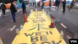 雨伞运动占领者磋商应对警方清场金钟