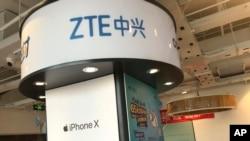 Logo de la société de télécommunications chinoise ZTE
