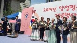 탈북 청소년 지원 여성 기업인, 서울시 상 수상