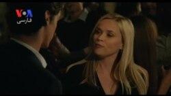 نگاهی به فیلم «خانه دوباره» دردسرهای یک زن تازه جدا شده از همسرش