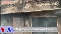 Kayi Sugu tadomu kera