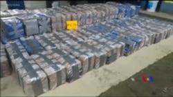 2018-08-03 美國之音視頻新聞: 哥斯達黎加在海上繳獲超過兩噸可卡因