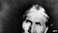 Легендарный индейский воин Джеронимо