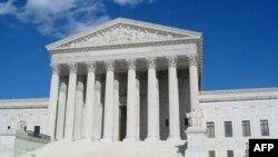 Trụ sở Tối cao Pháp viện Hoa Kỳ trong thủ đô Washington