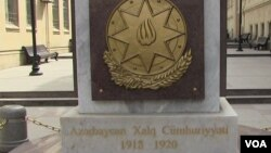 Azərbaycan Xalq Cümhuriyyəti