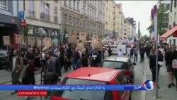 حکم حبس ابد برای یک نئونازی به جرم قتل مهاجران عمدتا ترک تبار در آلمان
