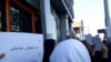 مایک پمپئو: حقوق بشر مردم ایران باید محترم شمرده شود
