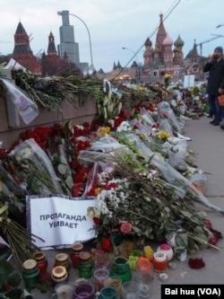 涅姆佐夫遇害地点的标语,宣传杀人 (美国之音白桦拍摄)